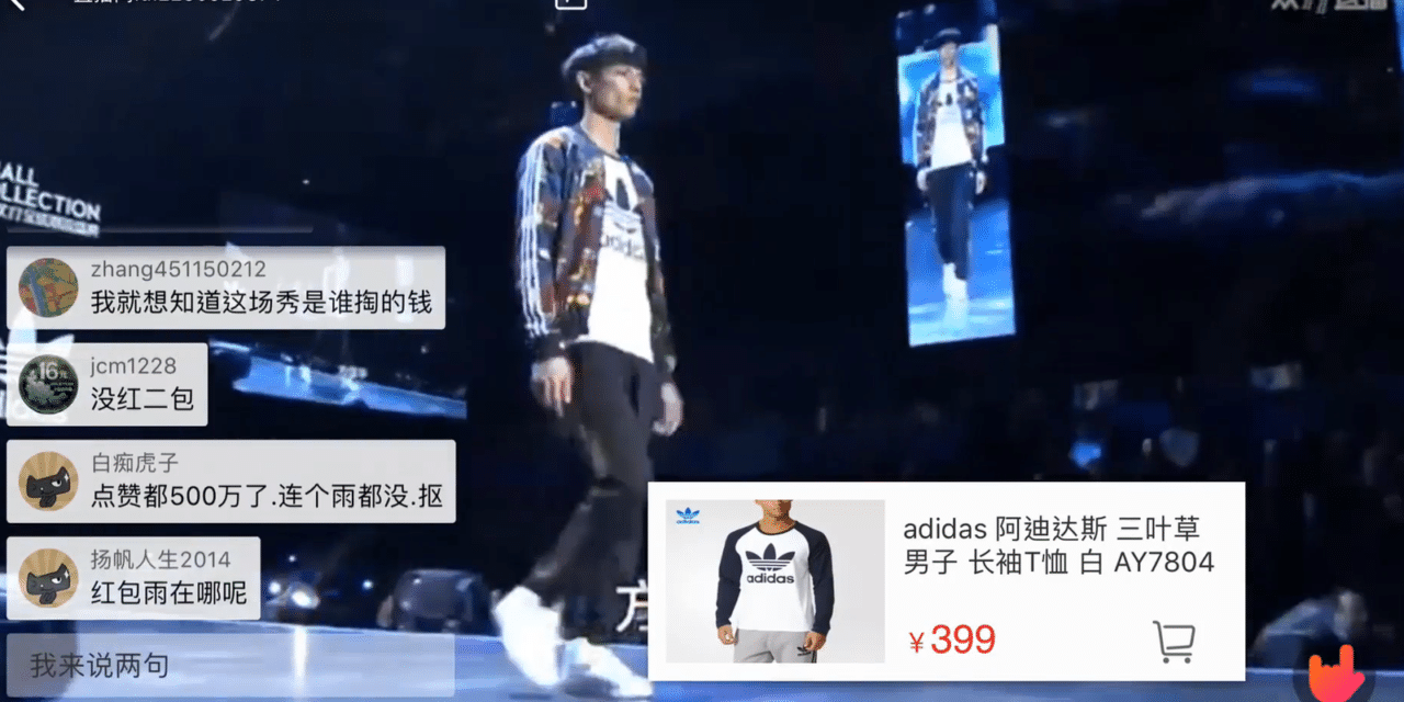 extra%20-%20Wechat%20live%20stream,%20shop%20the%20catwalk.png